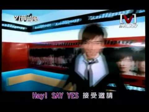 Lollipop 棒棒堂 - Yes MV