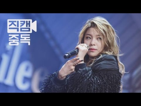[Fancam] Ailee(에일리) Mind Your Own Business(너나 잘해) @M COUNTDOWN_151001 EP.80