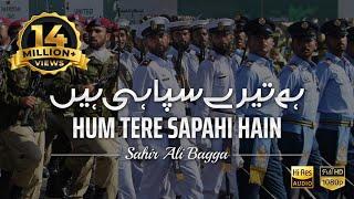 Hum Tere Sapahi Hain (Official Video)