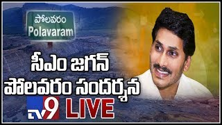 CM YS Jagan Inspects Polavaram Project LIVE..