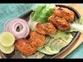 Sharabi Chicken Tikka | Sanjeev Kapoor Khazana