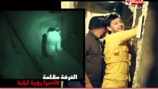 Ramez 3nkh Amon ,رامز عنخ آمون - خالد عجاج