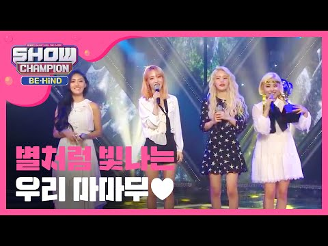 (Showchampion behind EP.83) Unaired Encore Song MAMAMOO
