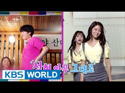 Super Junior-AOA-Buzz all in one in the sauna? [Happy Together / 2017.03.30]