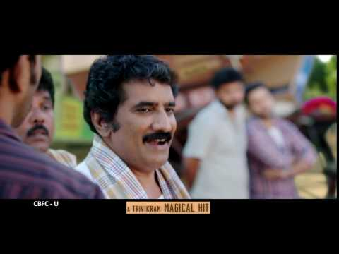 A-Aa-Rao-Ramesh-Dialogue-Trailer