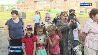 Сразу три аварийных многоквартирных дома в городе Калачинске расселены