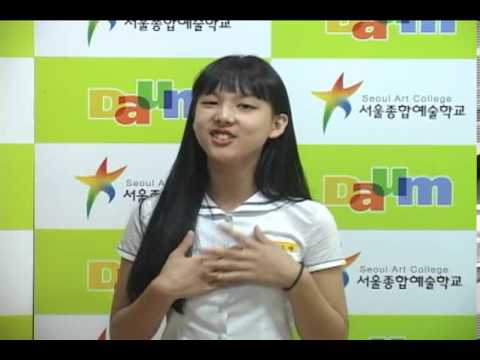 Im Nayeon singing @ JYP's 7th Audition 2010