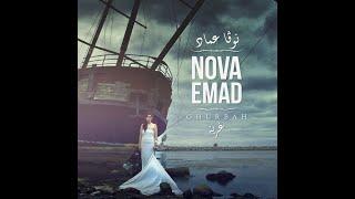 Nova Emad - Ghurbah - Longing