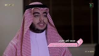 نون_الفخر | محمد غشيان: المواضيع الأهم للأستاذة دانية هي ...