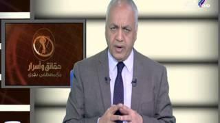 صدى البلد | حقائق وأسرار مع مصطفى بكري (الجزء الأول) 29/1 ...