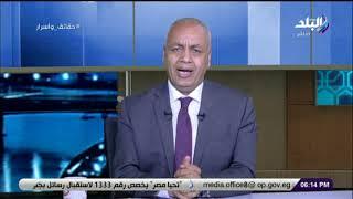 حقائق وأسرار مع مصطفى بكري - 28 يونيو 2019 - الحل ...