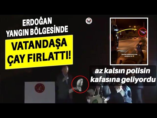 Эрдоган продолжает помогать пострадавшим от пожаров...