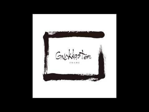 국카스텐/Guckkasten - frame [lyrics/romanization/romanized]