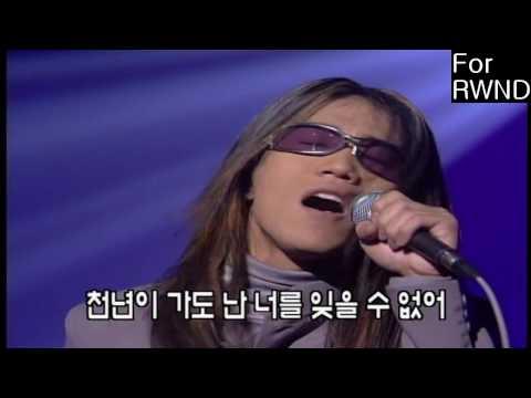 [희귀자료] 박완규 1999년 천년의 사랑 완창 라이브