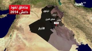 داعش مابين 2014 و2017     -