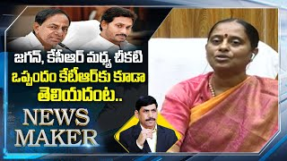 KCR mum on Rayalaseema Project to protect his shipping bus..