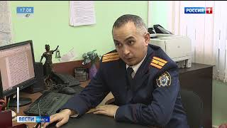 Сегодня в России отмечают день образования Следственного комитета