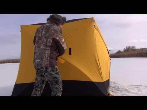 Видео обзор зимней палатки Fishtool Bighouse 2T