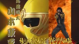 Haro Rangers Ninpuu Sentai Hurricanger a.k.a Power Rangers Ninja Storm