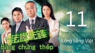 Bằng chứng thép 11/25(tiếng Việt) DV chính: Âu Dương Chấn Hoa, Lâm Văn Long; TVB/2006