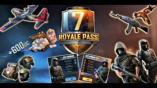 Season 7 Royal Pass Release Date and Guns and Skins Details Pubg Mobile
