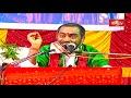 మాతంగి కన్య అనే పదానికి అర్థం ఇదే..! | Brahmasri Samavedam Shanmukha Sarma | Bhakthi TV  - 03:06 min - News - Video