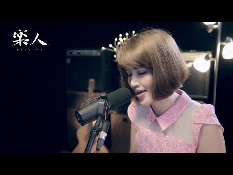 蘇盈之 - 幸福滿滿 | KKbox x 樂人 Live Session
