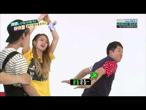 [ENGSUB] Weekly Idol: Infinite (Sungyeol) / Apink Quiz Cut