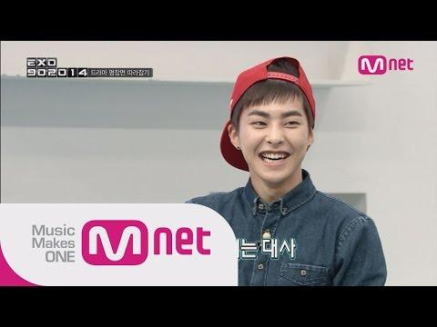 Mnet [EXO 902014] Ep.08 : [오글거림주의] EXO의 상남자 심쿵 연기!