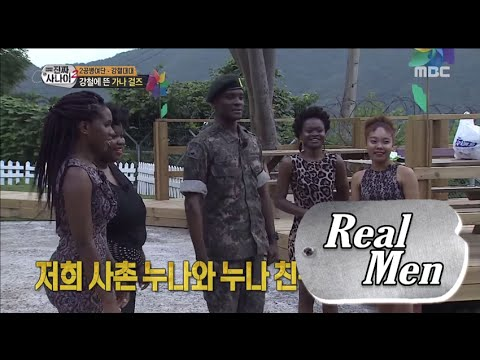 [Real men] 진짜 사나이 - Sam ohchwiri, be moved by cousin's 'surprise visit'! 샘오취리,깜짝 면회에 울먹 20150816