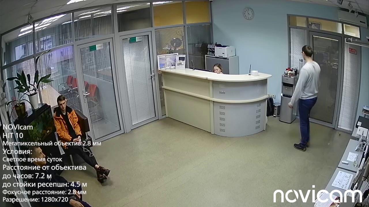 NOVIcam HIT 10 купольная внутренняя 4 в 1 видеокамера 1 Мп