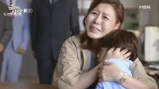 Tình Yêu Của Ma Nữ ( Vietsub )_ Tập 6_ Phim Hàn Hay 2018