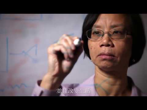 美光的力量不斷的進步 Micron's Power in Progress (Chinese Traditional Subtitled)