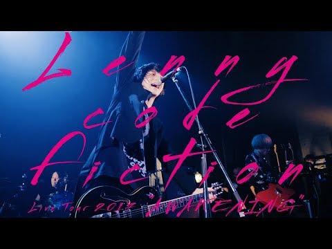"""LCF SUMMER OF 2017 ~ LIVE TOUR 2017""""AWAKENING"""""""