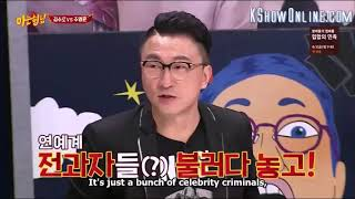 Knowing Brother Special : Lee Sang Min Debt and Gambling