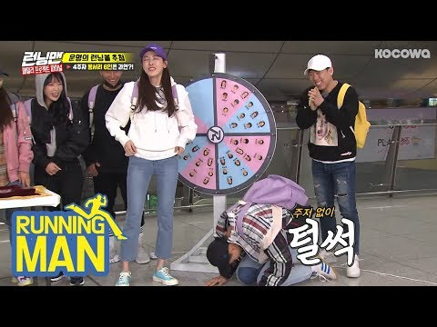 Kwang Soo Kneels Down..