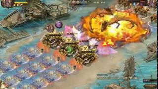 Tào Tháo Thức Tỉnh - Công Thành Xưng Đế China