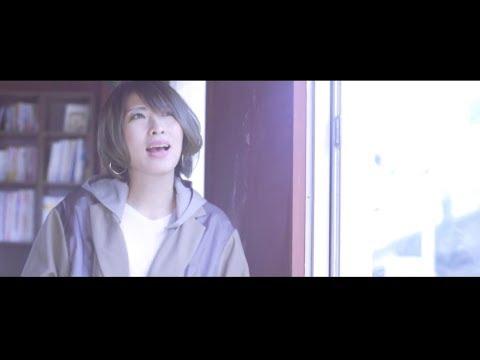 【草野華余子】「最後のページは開かずに」MUSIC VIDEO (short ver.)