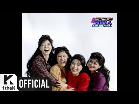 [MV] Celeb Five(셀럽파이브) _ Shutter(셔터) (Feat. Duck Hwa Lee(이덕화))