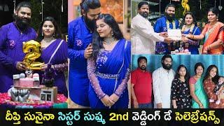 Deepthi Sunaina sister Sushma's 2nd wedding anniversary ce..