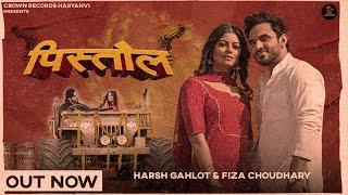PISTOL – Raj Mawer – Manisha Sharma Video HD