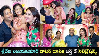 Actress Sridevi Vijaykumar's daughter Rupika birthday cele..