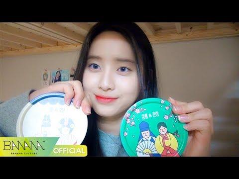 [Vlog] 새싹즈 관찰캠 | 나영 박스(Nayoung Box)