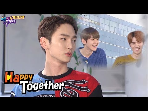 Key is the Gossip Boy of Cheongdam-dong [Happy Together Ep 562]
