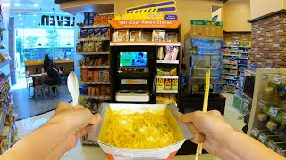 7 Eleven Ramen Cooking Station