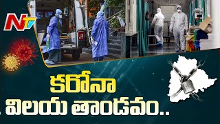 1924 new coronavirus cases in Telangana..