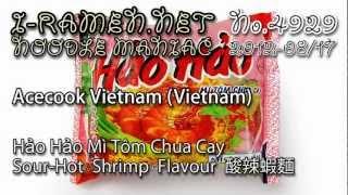 No.4929 Vina Acecook (Vietnam) Hảo Hảo Mì Tôm Chua Cay