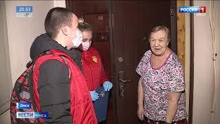 Омские волонтеры помогают пожилым людям в условиях угрозы эпидемии коронавируса