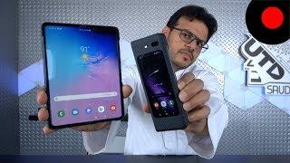 اول جوال قابل للطي من سامسونج ! Samsung Galaxy Fold - ...