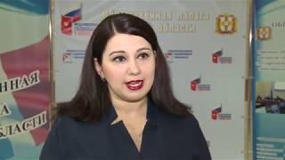 Наблюдатели рассказали о ходе голосования по поправкам в Конституцию